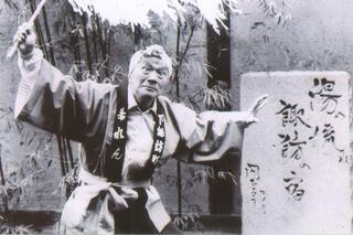 岡本太郎祭り02.jpg